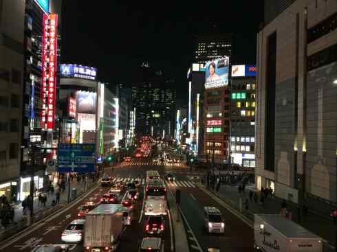 tokyo-bei-nacht