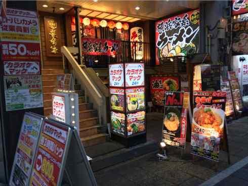 tokyo-lokal
